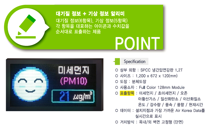 NM-01-1.png